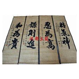 仿古字畫 國畫壁畫 中堂畫 劉墉書法 四條屏 精氣神 和為貴已裝裱