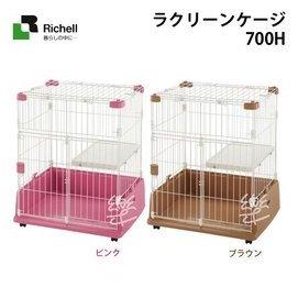 ~樂堡貓狗配~ RICHELL易潔塑膠貓籠^(單層700H^)~粉紅色 貓籠