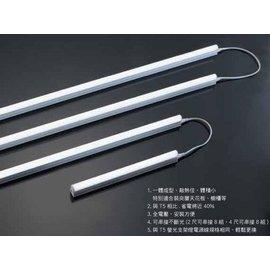 T5 LED層板燈 led支架燈10W、15w、20w T5 led支架燈燈二尺起標價 四