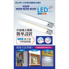 LED超薄感應層板燈30公分 超薄LED觸控式層板燈 朝日觸控led感應燈 60公分觸控式