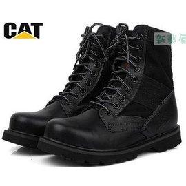 美國卡特CAT男鞋專櫃正品潮流工裝鞋高幫軍靴卡特加大碼 馬丁靴男靴子短靴戶外登山鞋重型機車