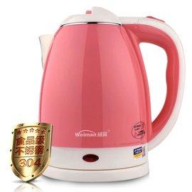 食尚 威滿 電熱水壺304食品級不繡鋼燒水壺保溫雙層防燙開水壺自動斷電