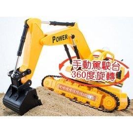 無線遙控挖掘機玩具車挖土機勾機特技車遙控車遙控鉤車帶充電帶燈