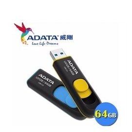 ~易GO 3C ~ ADATA 威剛 UV128 64GB 64g 藍 黃色 USB3.0