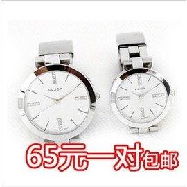 正品威龍情侶手表男女 對表簡約鋼帶 白色表盤鋼帶表 一對65元