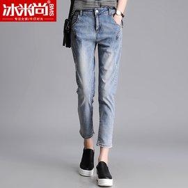 食尚 冰米尚春夏 牛仔褲女哈倫褲大碼休閒褲女褲寬鬆顯瘦淺色九分褲