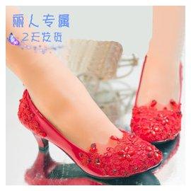 春夏女紅色平底 水晶婚鞋水鑽新娘婚紗鞋繡花蕾絲低跟伴娘單鞋