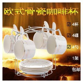歐式陶瓷咖啡杯套裝高檔金銀邊 4杯碟骨瓷咖啡杯帶碟勺架子