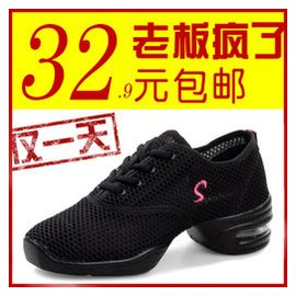 爵士三沙春夏正品網面透氣舞蹈鞋女軟底跳舞鞋 廣場舞健身鞋