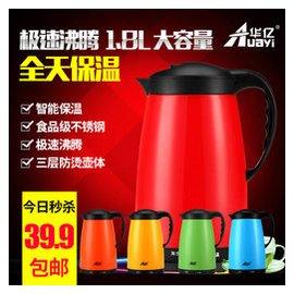 品牌秒殺 華億 LJY~18B^(B2^)燒水壺雙層防燙電熱水壺保溫電開水壺