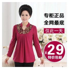 中老年女裝夏裝長袖雪紡衫 中年 氣質優雅媽媽裝T恤打底衫