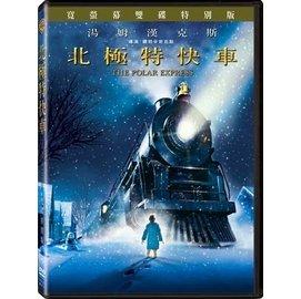 之音~得利~ 電影DVD~北極特快車~ 未拆~ 結標!!