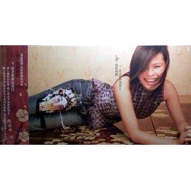 之音~福茂唱片、2001年發行~周蕙~從老歌創造 ~雙 CD.首版特別包裝.內送紅包袋~