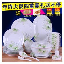景德鎮高檔陶瓷器骨瓷套裝碗碟盤廚房 餐具套裝 結婚送禮包郵