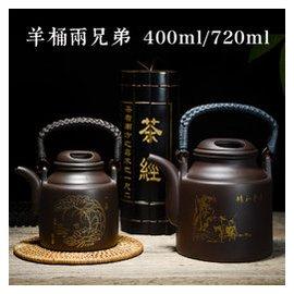 宜興正品紫砂壺大茶壺大容量提梁洋桶洋桶大號茶壺720LM大容量