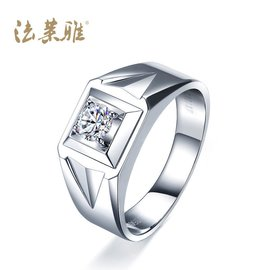 閃耀925銀戒指高端仿真鑽石男戒鑽戒男士指環鑲嵌寶石原創