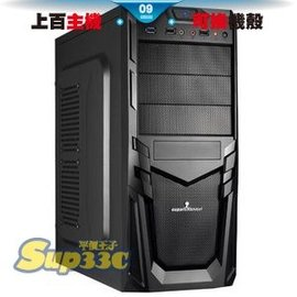 微星 H110 6代Celeron雙核效能電腦 主機 AC6K1 多工 WIN10網頁遊戲