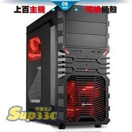 微星 H170 Celeron G3900 8G 1TB 超值文書處理專用機 AC6K1 OFFICE網頁遊戲 升SSD