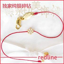 定制 純銀薄版鑲SONA鑽石redline雪花碎鑽版細紅繩手鏈手繩線送盒包郵