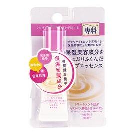 專科保濕 彈潤護唇精華 10g
