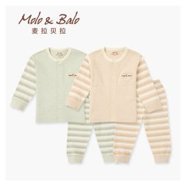 嬰兒內衣純棉套裝春秋男女寶寶長袖嬰幼兒彩棉秋衣秋褲新生兒衣服
