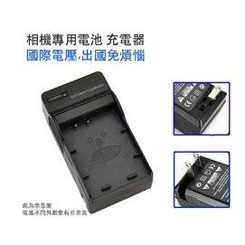 虹華 ㊣Canon LP~E17 LPE17  電池充 750D 760D EOS M3