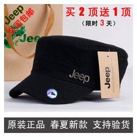 包郵JEEP正品帽子男女士吉普平頂帽戶外遮陽 帽太陽帽春夏軍帽