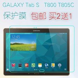 三星平板電腦Tab S 10.5貼膜 T800保護膜 SM-T805C高清膜磨砂防刮