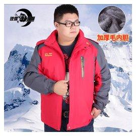 胖子肥佬男士裝加絨特大碼夾克上衣加肥加大號秋鼕男戶外 外套