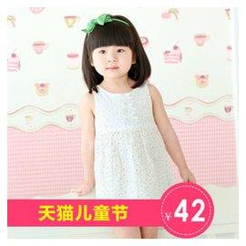 恩恩熊女童夏裝2015 純棉背心連衣裙寶寶公主裙嬰兒裙子80203