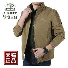戰地吉普純棉中年男士夾克衫立領外套男式秋鼕厚款大碼爸爸 裝