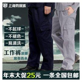 高檔耐磨 工作褲男工作服褲子汽修勞保褲男工褲男長褲包郵9997