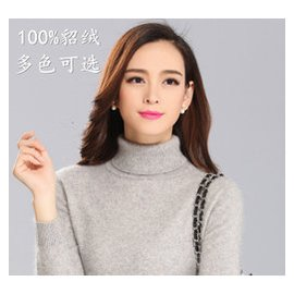 秋鼕 女式貂絨衫加厚高翻領純貂絨毛衣 短款套頭針針織打底衫