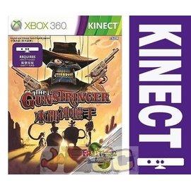 XBOX360 Kinect 體感遊戲 木偶神槍手光碟版  水果忍者下載卡 全區版