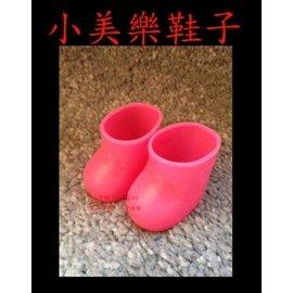 ~小黑妞~小美樂尾單鞋子~小美樂可穿鞋子~ 粉紅色靴子鞋子^(不含娃娃^)