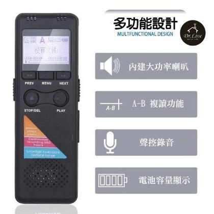 ~88館~花紋小喇叭 小音箱 TF插卡MP3隨身音箱 免持手機接聽電話 無線操控播放音樂