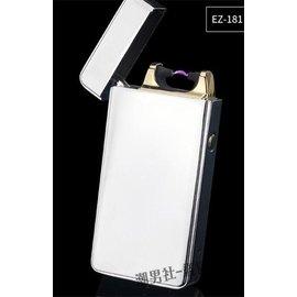 炫彩金冰USB電弧打火機金屬超薄防風充電打火機 電子點煙器潮