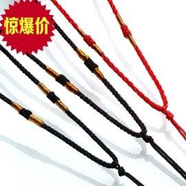 DIY 編織 翡翠掛繩 佛牌觀音男女款 項鏈玉佩 吊墜玉石繩