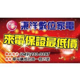 請 ^~ 店面 國際 TH~49DS630W 6原色顯像技術、IPS LED超明亮面板 P