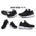 Nike Air Huarache Run 黑武士 鞋 華萊士3代 鞋 NIKE鞋子 氣墊