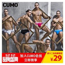 CUMO男士內褲三角褲性感U凸透氣囊袋超彈力純全棉低腰男三角內褲