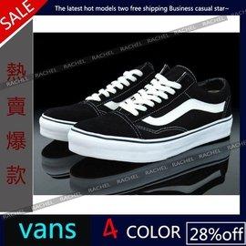 VANS Old SkooL SK6 款 黑白 永不敗 帆布鞋滑板鞋復古鞋 鞋GD權志龍