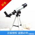 ~天天 ~正品高清高倍單筒天文望遠鏡大口徑學生 深空觀星