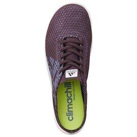 Adidas愛迪達 懶人拖 Morillo Climachill M深紫  涼感透氣 拖鞋