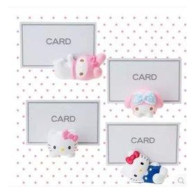可愛Melody美樂蒂kitty名片夾 名片座 留言架 照片架 卡片架