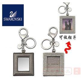 SWAROVSKI 施華洛世奇 水晶鑽 相片鏡子 相框 鑰匙圈 送禮 1047580~ ~