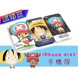 ~UNIPRO~iPhone 4 4S 航海王 海賊王 One Piece 魯夫 喬巴 手