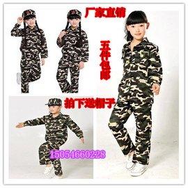 國慶兒童迷彩服軍訓服短袖套裝女童中小學生軍裝服男童演出服長袖