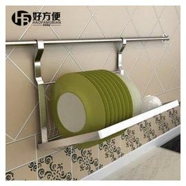 好方便 歐式廚房 收納架 碗架 筷子籠 不鏽鋼掛杆 牆壁掛件 置物架收納 折疊碗碟架