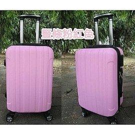 正品旅行箱萬向輪行李箱ABS拉桿箱20寸24寸28男女潮密碼箱拖箱包